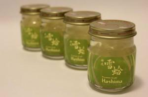 Hashima bottles