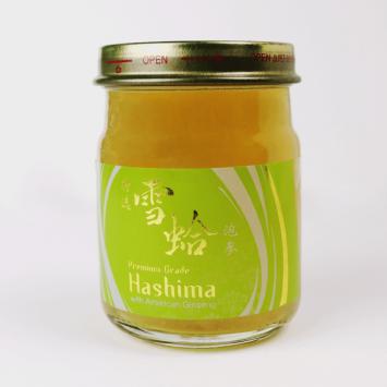 JFF Online Shop Product – Hashima 02