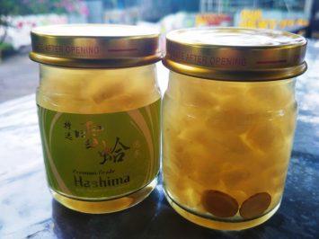 JFF Online Shop Product – Hashima Bottled Ginseng 75g