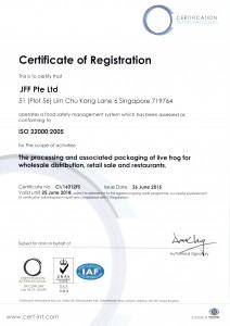 3.Certificate.jpg12072015