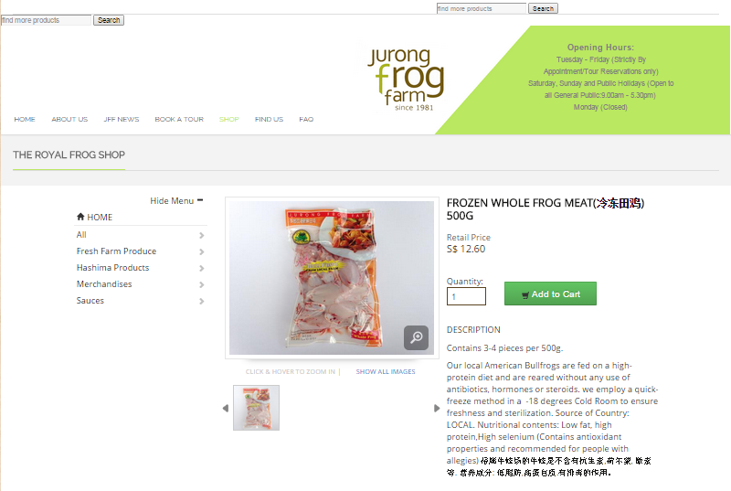 Buying online eg. Frozen Whole Frog Meat