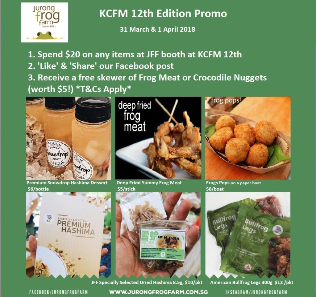 KCFM 12 PROMO 2018 EDM