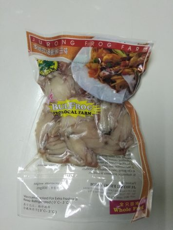 frozen whole frog 500g